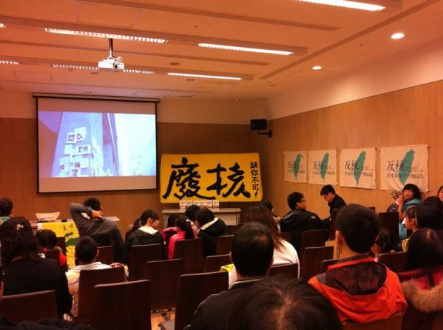 「核災,近在眼前 -孩子,在高危險核電環境下如何無憂長大?」會場@台南市圖書館裕文分館2F多功能室