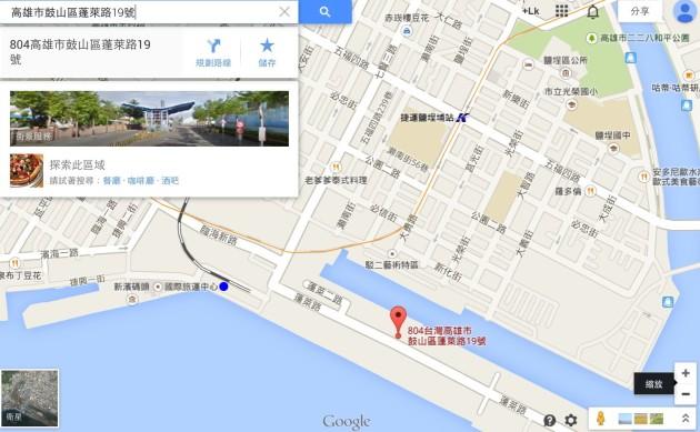 「巴沙諾瓦-高雄港店」在Google Maps上的位置錯誤