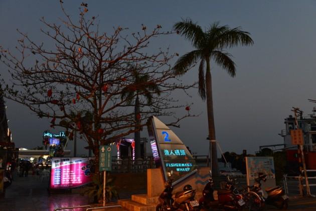 高雄港漁人碼頭夜景