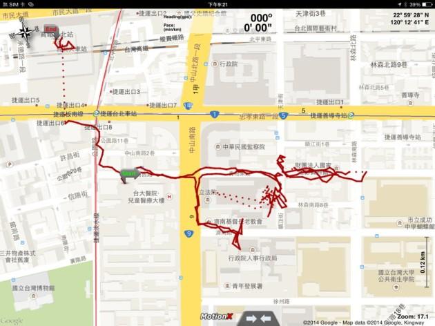 20140321 MotionX GPS HD track map