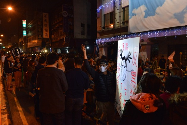 反服貿@中國國民黨台南市黨部前8