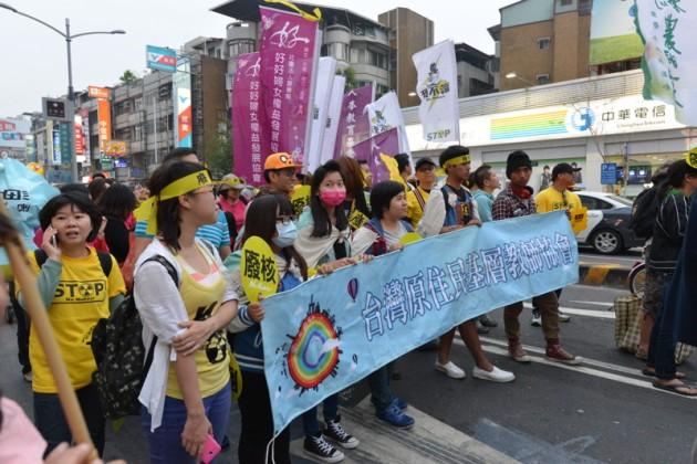 台灣原住民基層教師協會