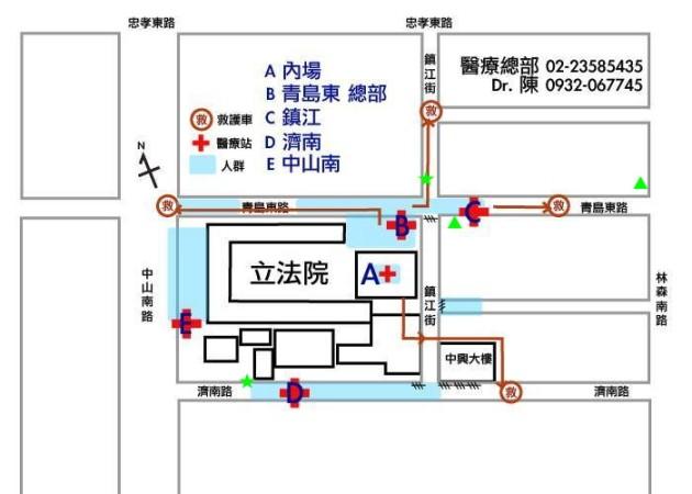 醫療現場配置圖(加註版)