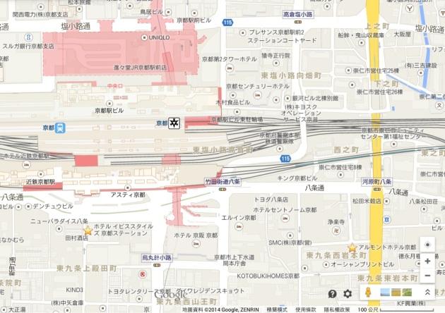 Hotel ibis Styles Kyoto Station+Almont Hotel Kyoto