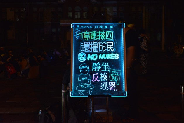 LED七彩手寫板@南榕廣場2