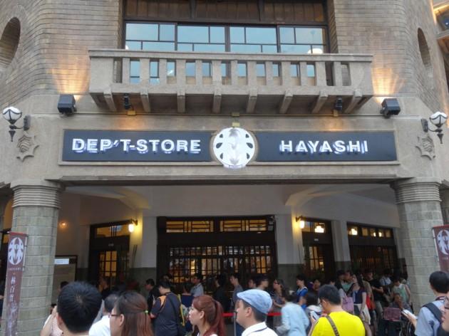 DEP'T-STORE HAYASHI