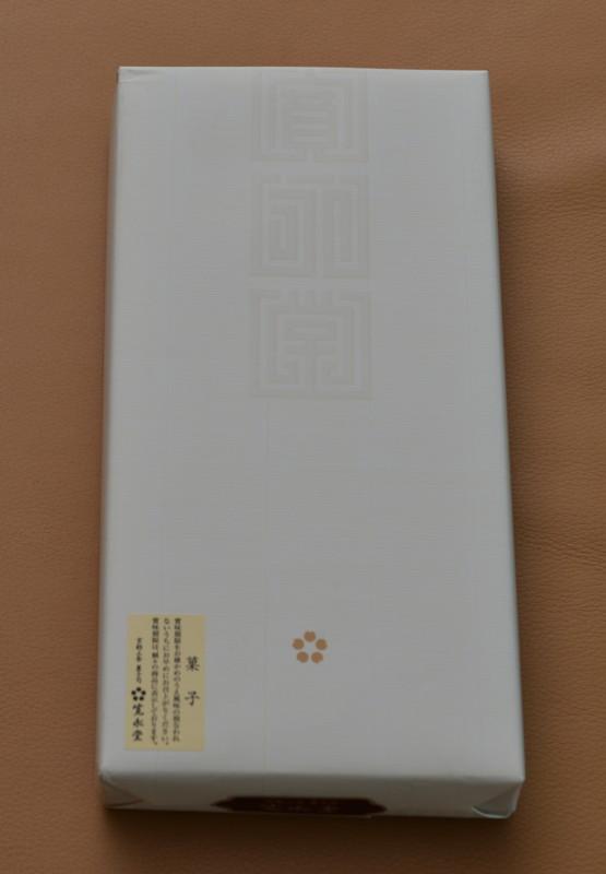 京都寛永堂「寛永傅」的外包裝