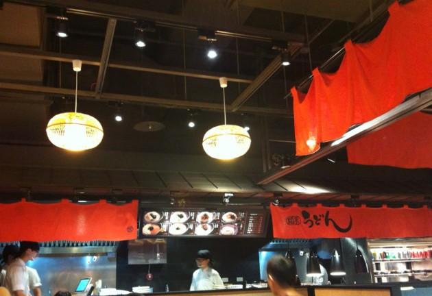 點餐處@稻禾烏龍麵Inaka