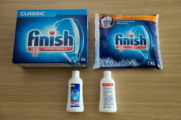 Bosch洗碗機預防性維修的贈品