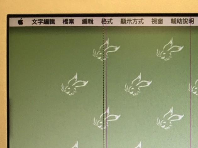MacBook Pro送修後螢幕多出垂直線@德誼數位 台南維修中心3