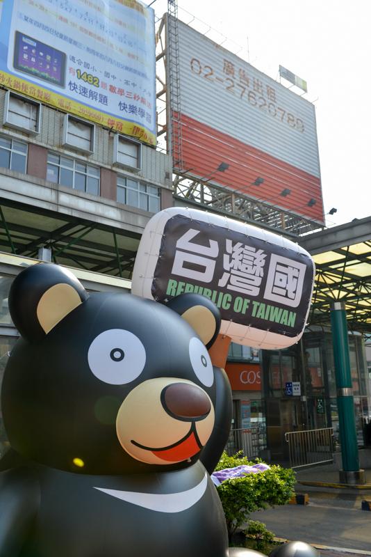 台獨黑熊氣球展3