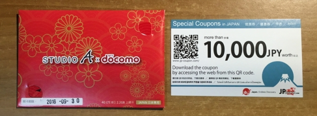 「STUDIO A x 日本2.2GB Lite上網卡」