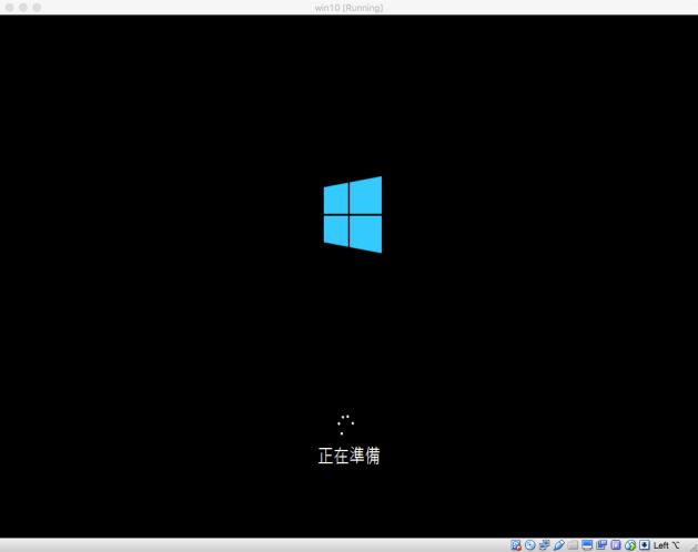 安裝Windows 10成功1