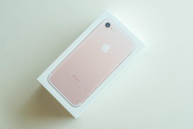 iphone-7%e5%a4%96%e7%9b%92