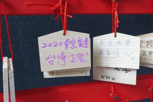 拍照打卡贈好禮的繪馬(WBH)@借展廳前@故宮南院.jpg